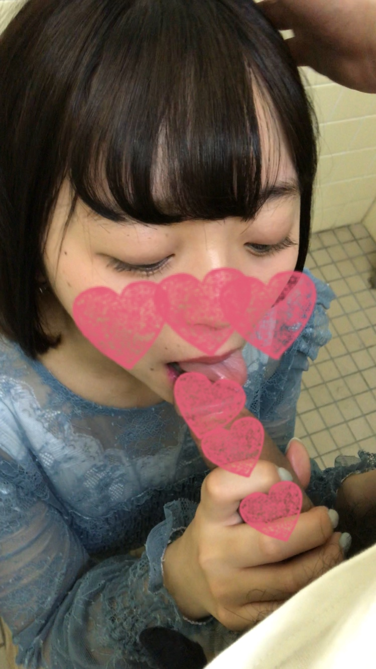 【個人撮影】口リ系変態JDちゃん(19)に公園のトイレでフェラ抜き 初撮り 顔出し