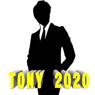 トニー・XYZ 2020